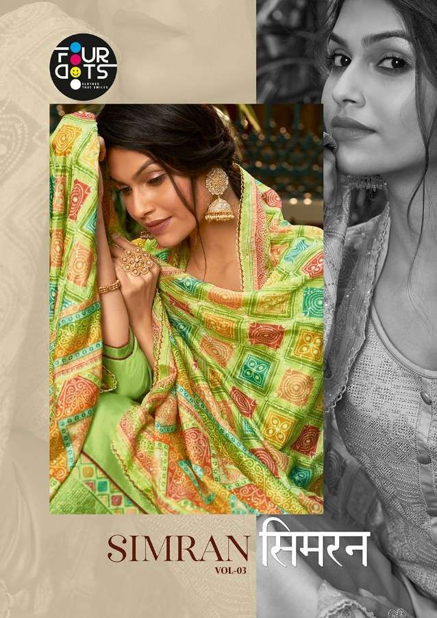 Kessi fabrics Four Dots Simran vol 3 Jam silk Cotton With Embroidery work Dress Material collection
