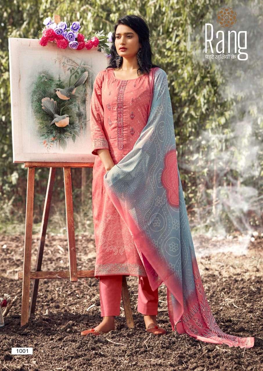 Kessi fabrics Rang Manjari Jam Silk Print With Work Dress Material collection