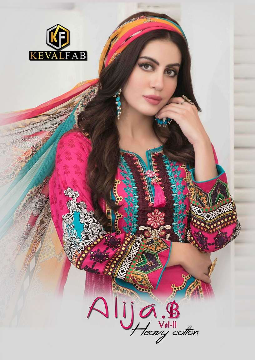 Keval Fab Alija B Vol 11 heavy Cotton With Digital Print Dress Material collection