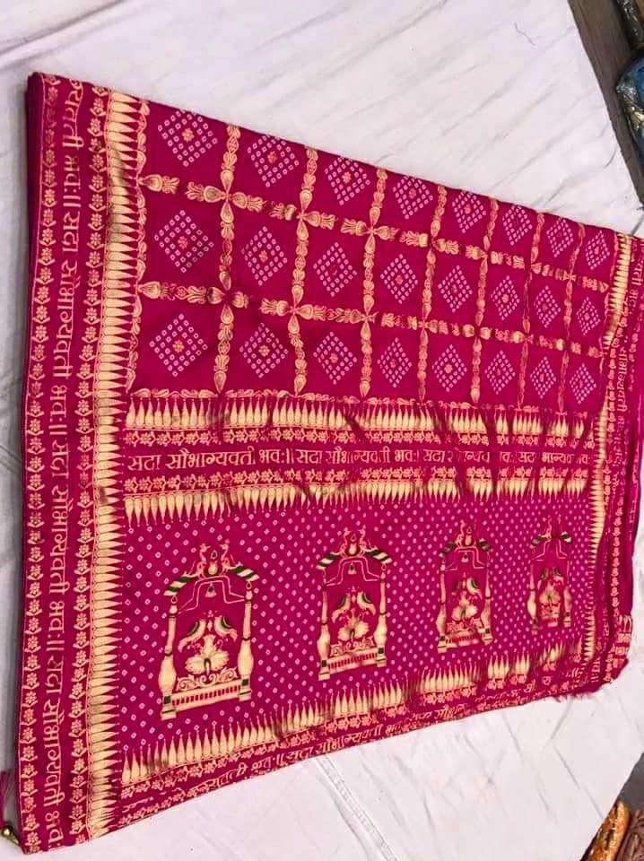 Latest Pure Viscose Nylon Silk With Meenakari Jari PINK Sarees Collection