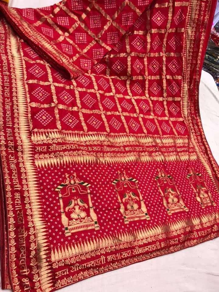 Latest Pure Viscose Nylon Silk With Meenakari Jari RED  Sarees Collection