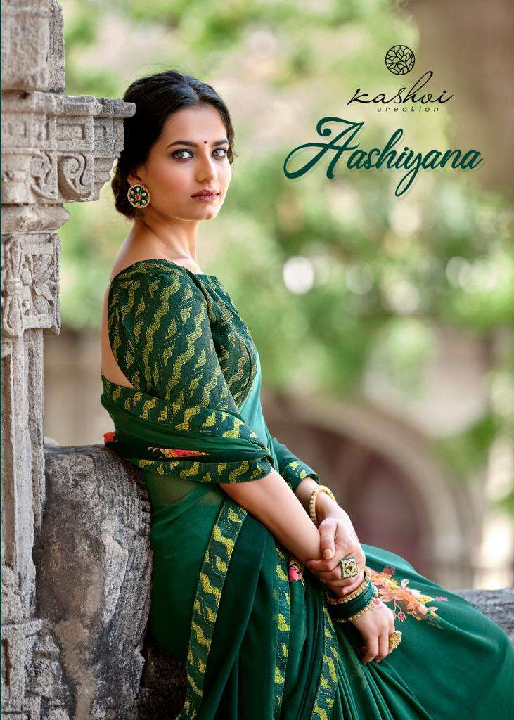 LT Fabrics Kashvi Aashiyana Weightless With fancy Lace sarees collection