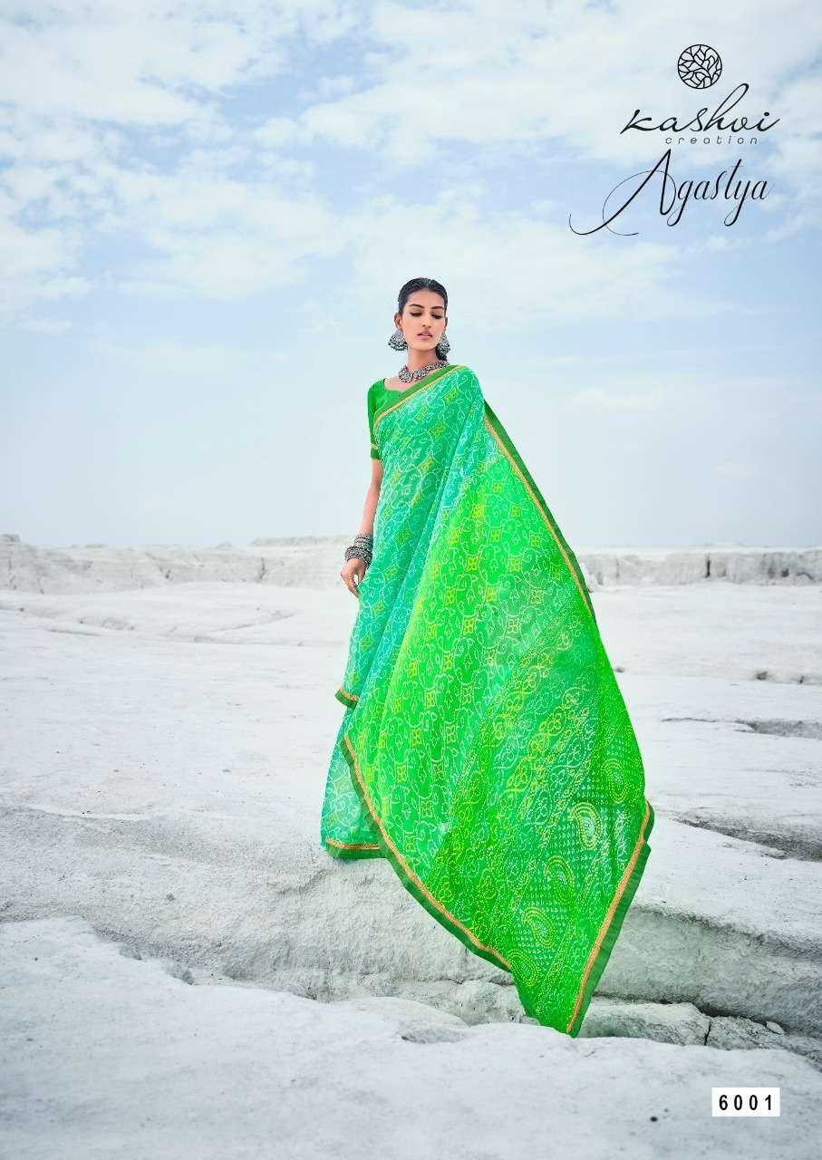 Lt Fabrics Kashvi Agastya Georgette With Fancy Border Regular Wear Sarees Collection 01