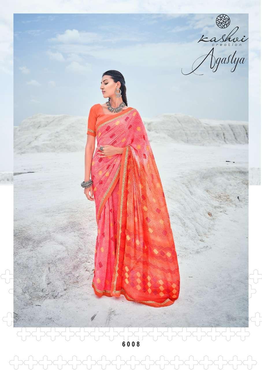 Lt Fabrics Kashvi Agastya Georgette With Fancy Border Regular Wear Sarees Collection 06