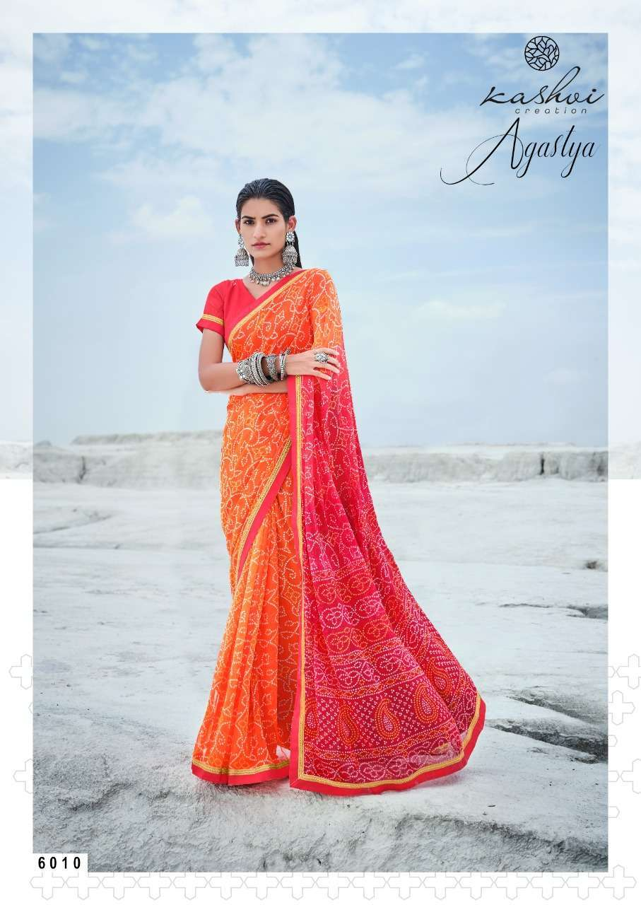 Lt Fabrics Kashvi Agastya Georgette With Fancy Border Regular Wear Sarees Collection 09