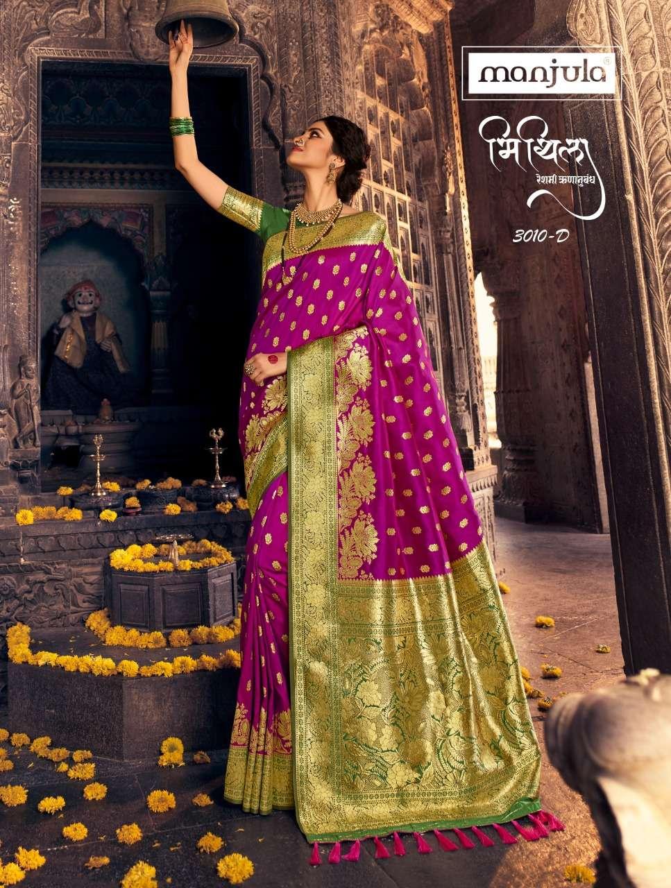 Manjula Mithila Banarasi silk heavy Sarees Collection