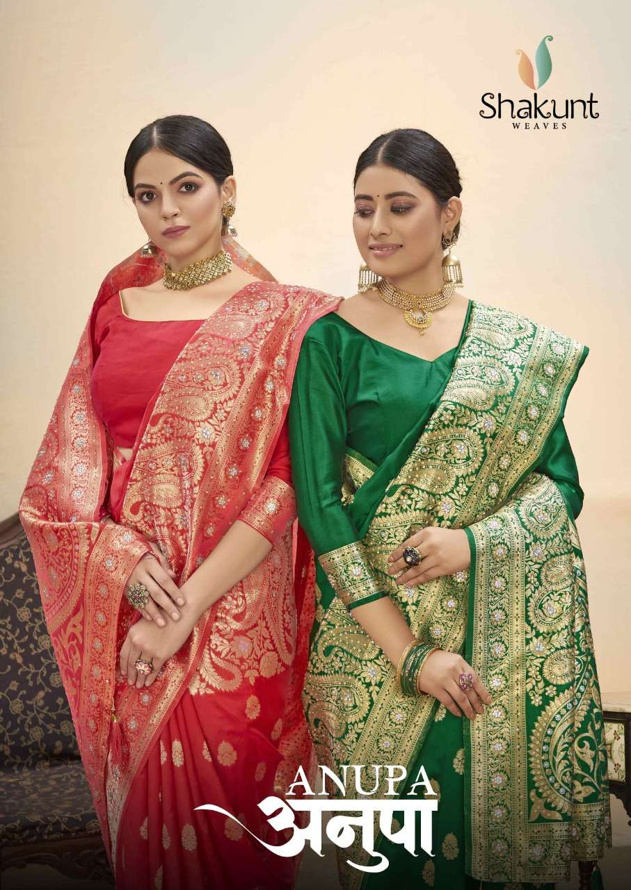Shakunt Weaves Anupa Art Silk Traditional Sarees collection