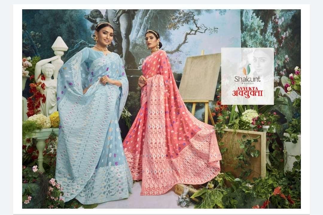 Shakunt weaves Avyukta Cotton waving sarees collection