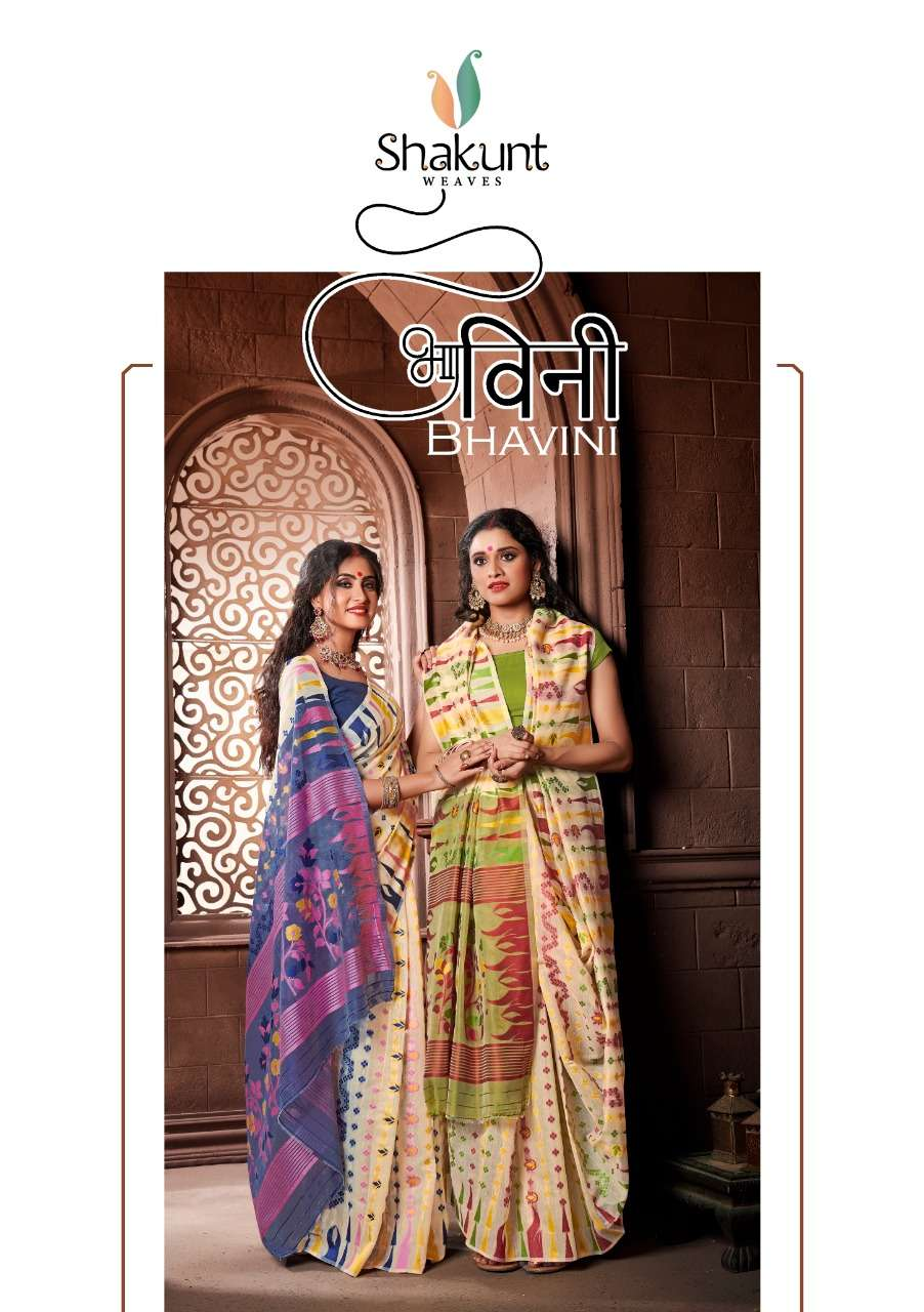 Shakunt Weaves Bhavini Cotton weaving Sarees collection