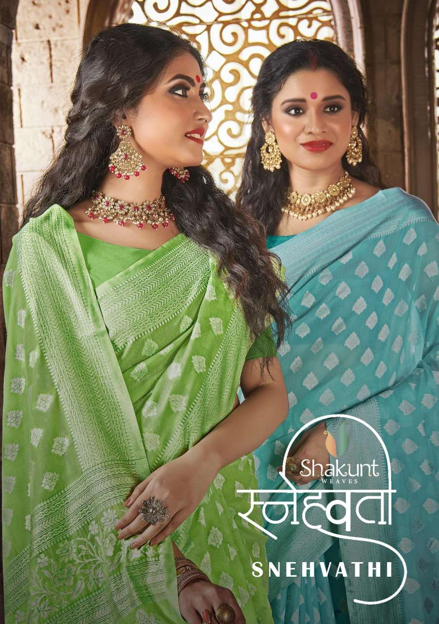 shakunt Weaves Snehvathi Cotton weaving Sarees collection