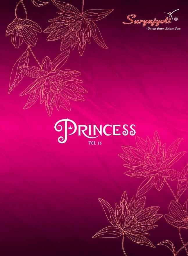 Suryajyoti princess vol 16 Rayon fancy Printed Regular Wear Dress Material Collection