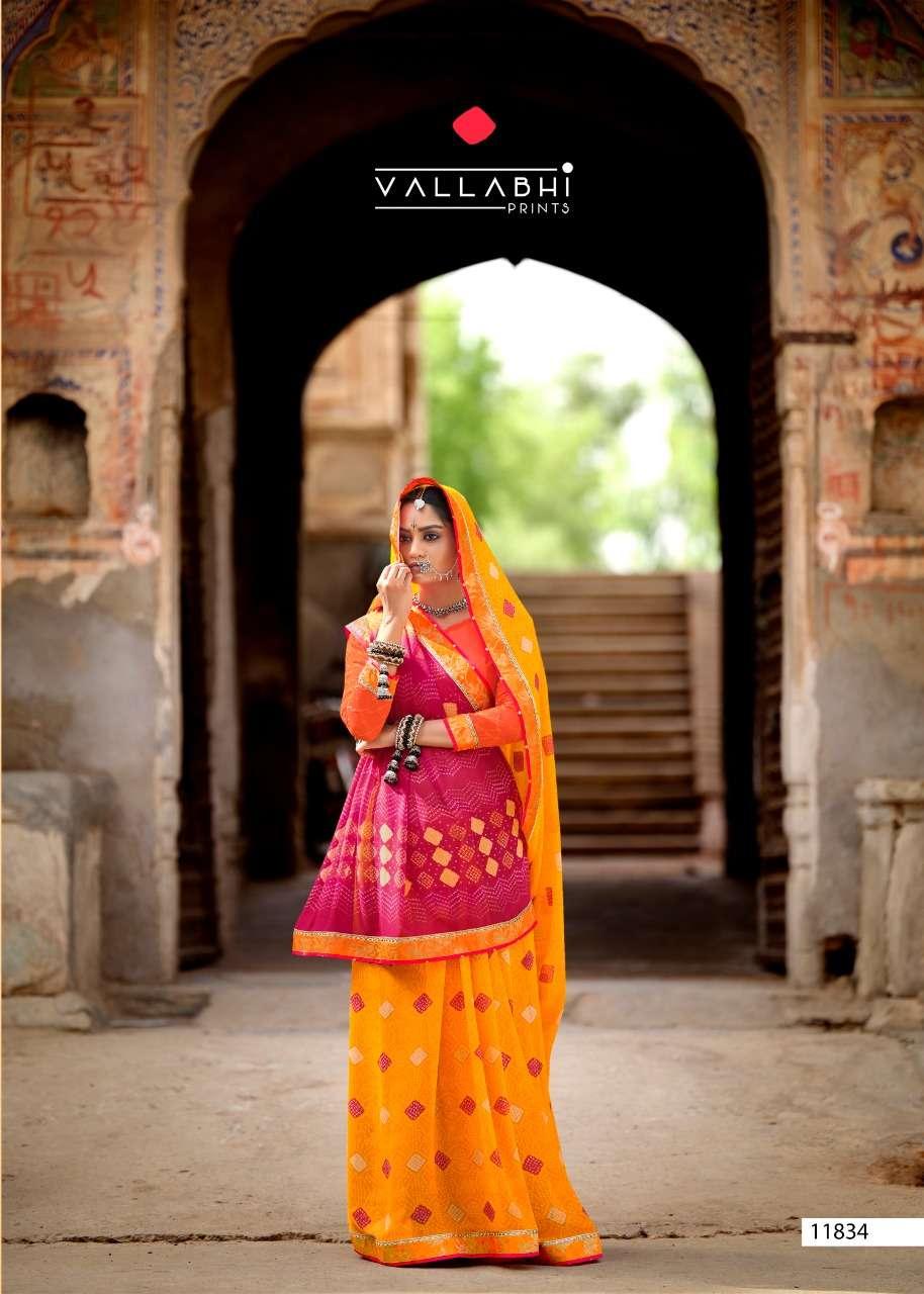 Vallabhi Prints Sanwari Georgette Bandhani Printed Sarees Collection