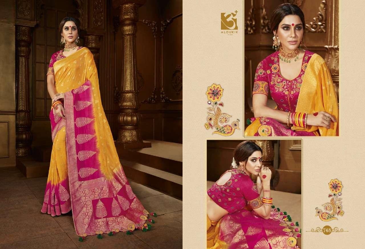 Vishal Prints Aloukik Ehsaas Designer Heavy Traditional Silk Sarees Collection 03