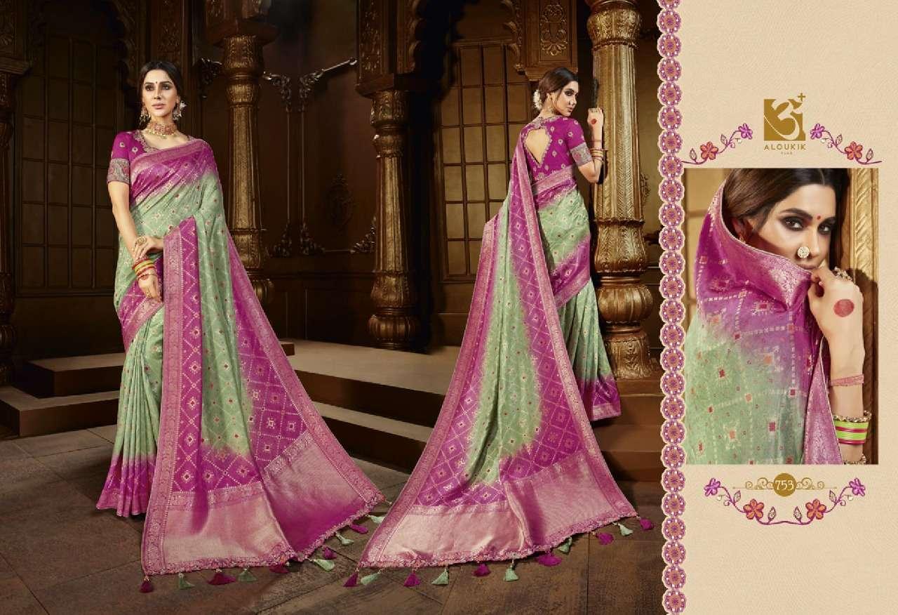 Vishal Prints Aloukik Ehsaas Designer Heavy Traditional Silk Sarees Collection 04