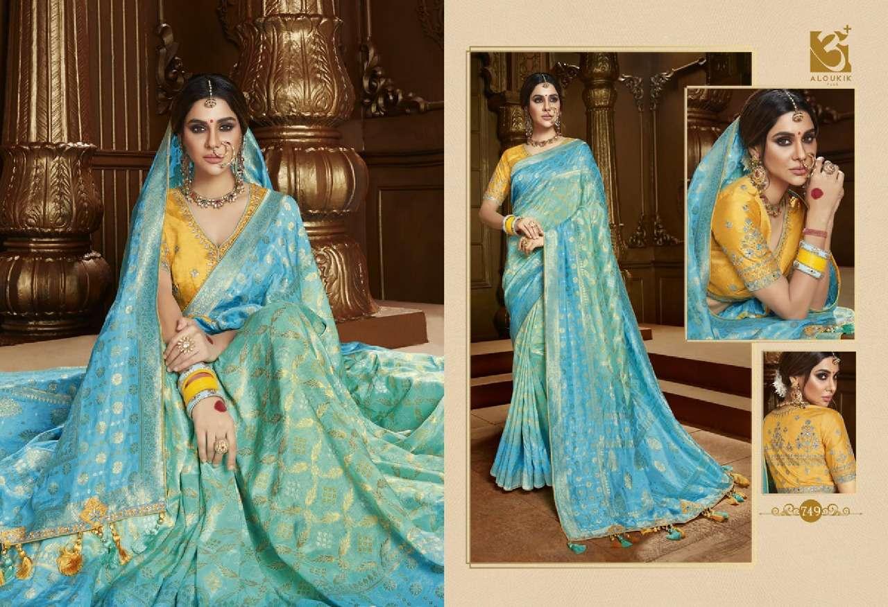 Vishal Prints Aloukik Ehsaas Designer Heavy Traditional Silk Sarees Collection 05