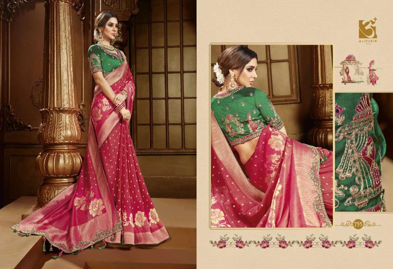 Vishal Prints Aloukik Ehsaas Designer Heavy Traditional Silk Sarees Collection 06