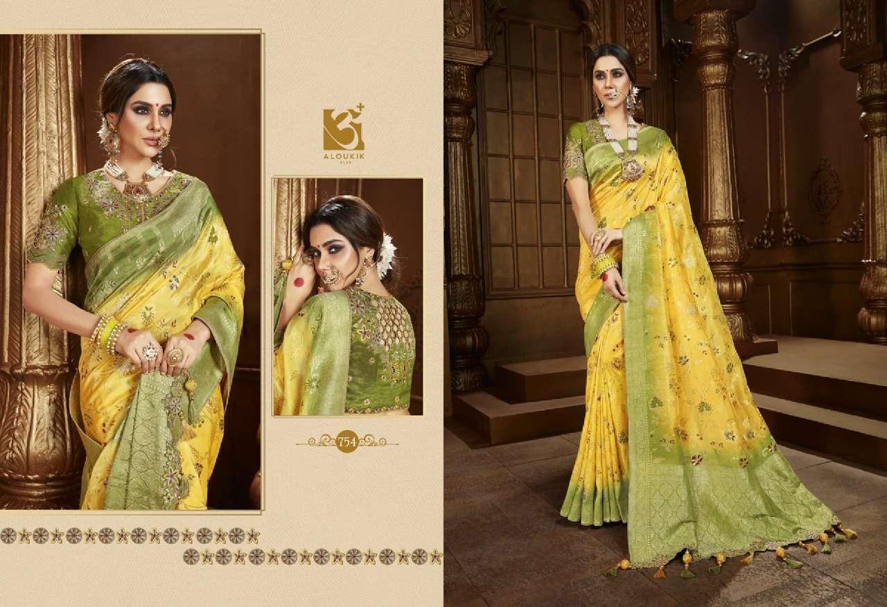 Vishal Prints Aloukik Ehsaas Designer Heavy Traditional Silk Sarees Collection 068