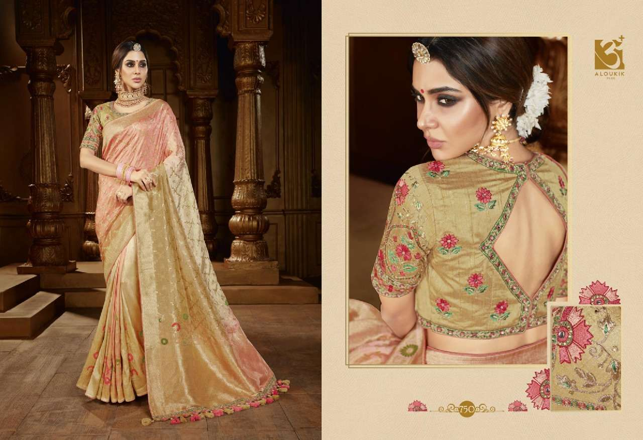 Vishal Prints Aloukik Ehsaas Designer Heavy Traditional Silk Sarees Collection 07