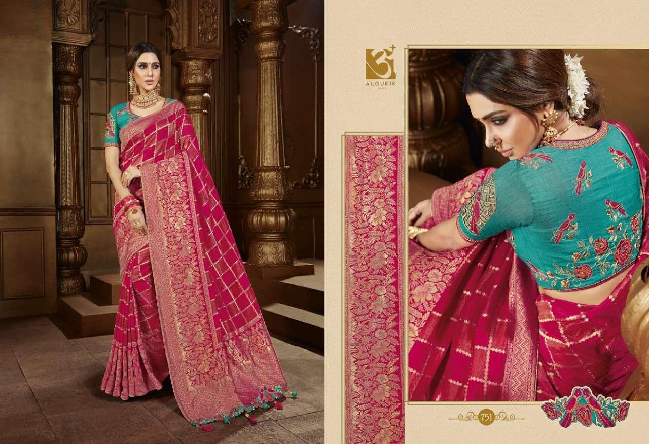 Vishal Prints Aloukik Ehsaas Designer Heavy Traditional Silk Sarees Collection 09