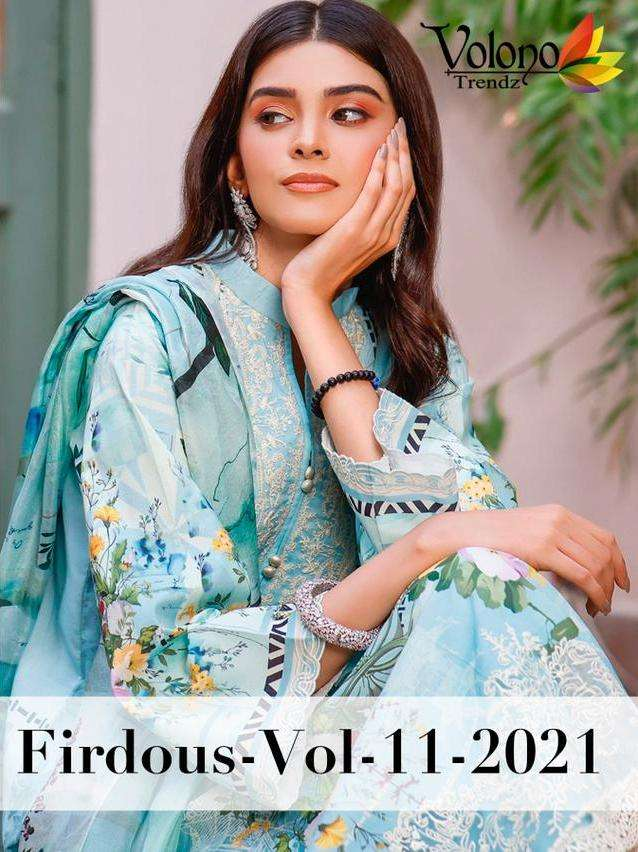 Volono Trendz Firdous Vol 11 2021 Pure cotton printed With Embroidery Patch Work Pakistani Suits collection