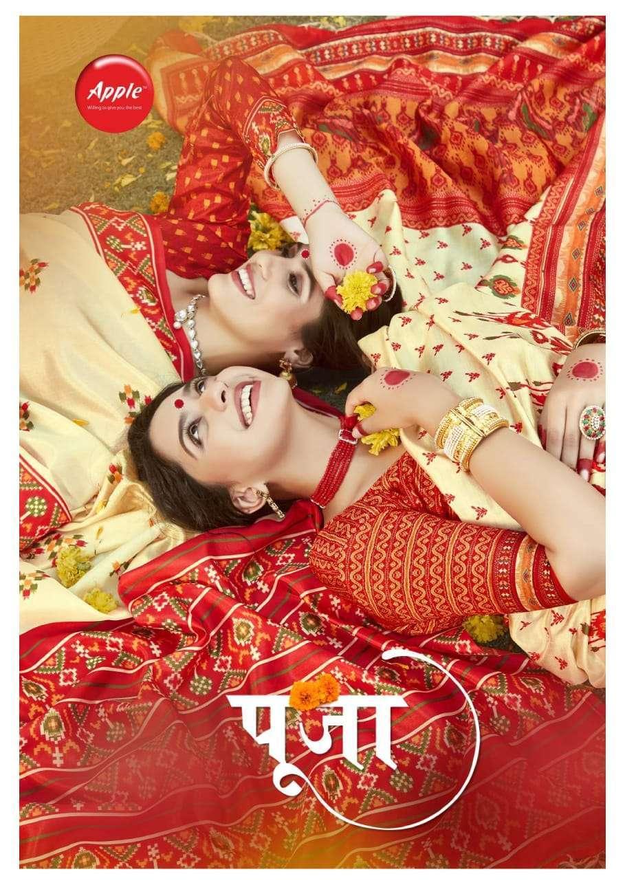 Apple Pooja Patola Silk Digital print Sarees collection