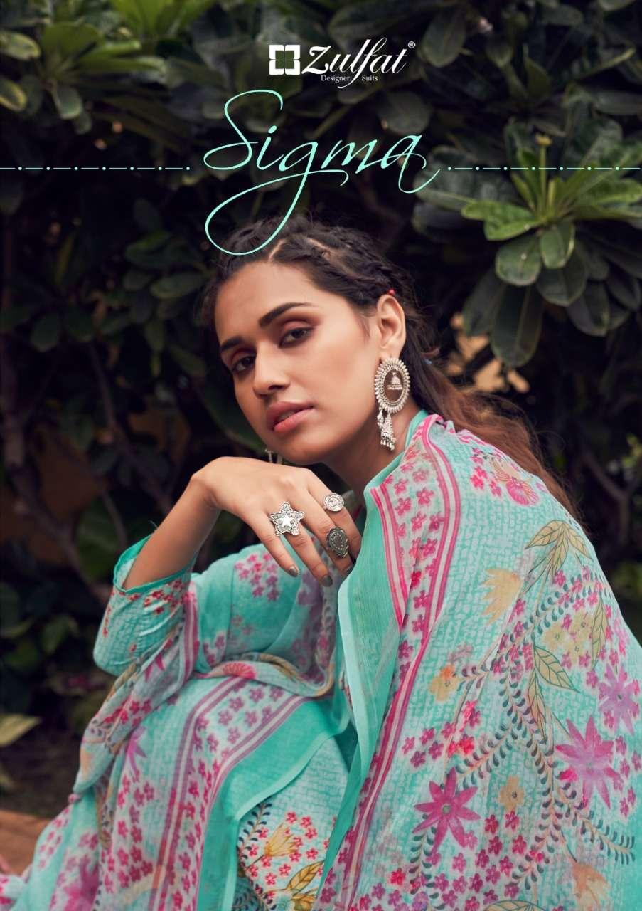 Belliza Designer Studio Zulfat Sigma Pure Cotton Digital print Dress Material collection