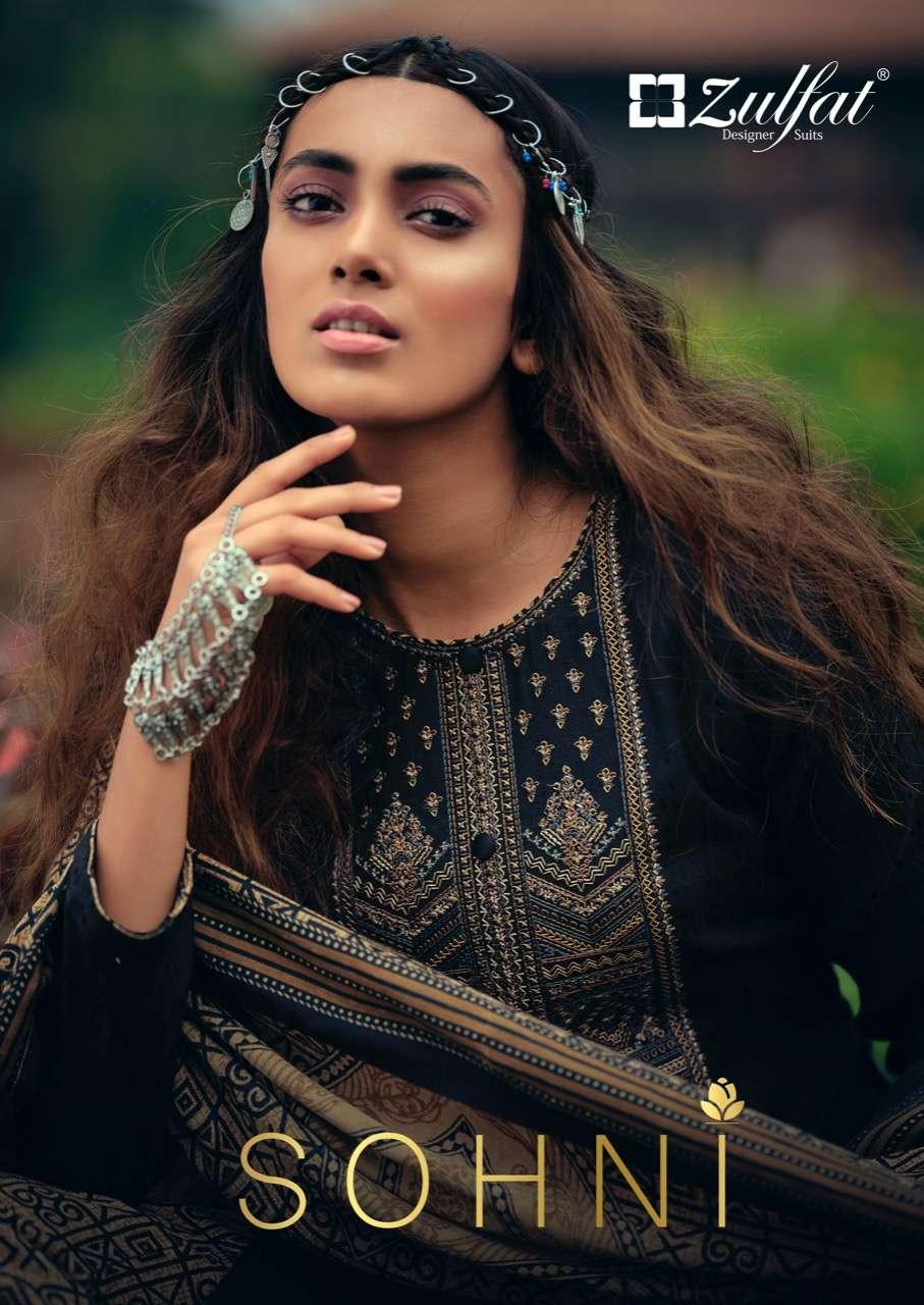 Belliza designer Studio Zulfat Sohini Vol 3 Pashmina print with Kashmiri Embroidery work dress Material collection