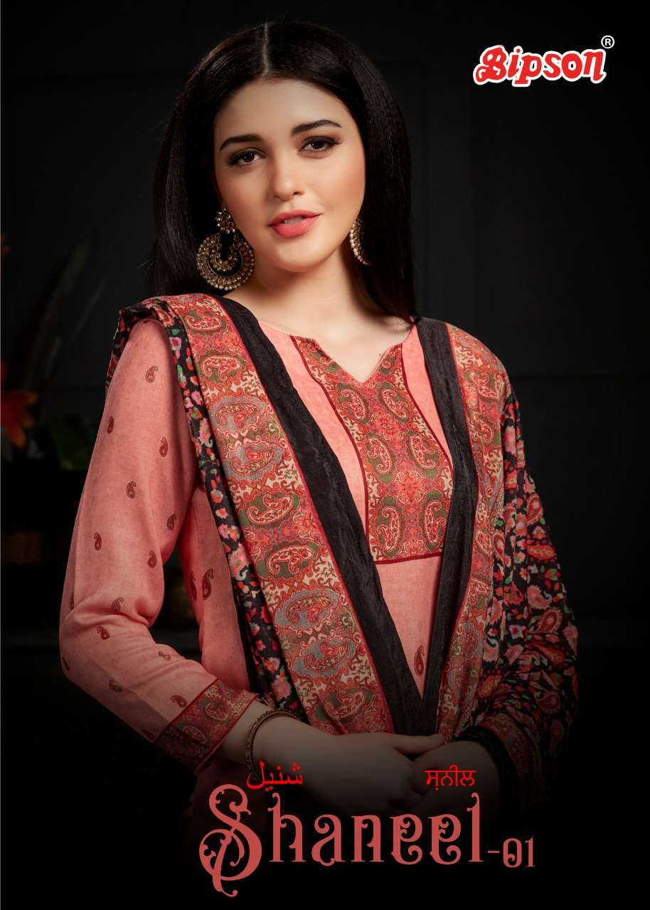 Bipson Shaneel Vol 1 woolen Pashmina Digital printed Dress Material collection