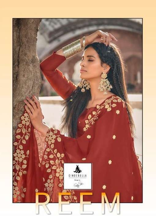 Cinderella Reem Upada Silk With Fancy Embroidery Work Dress Material Collection