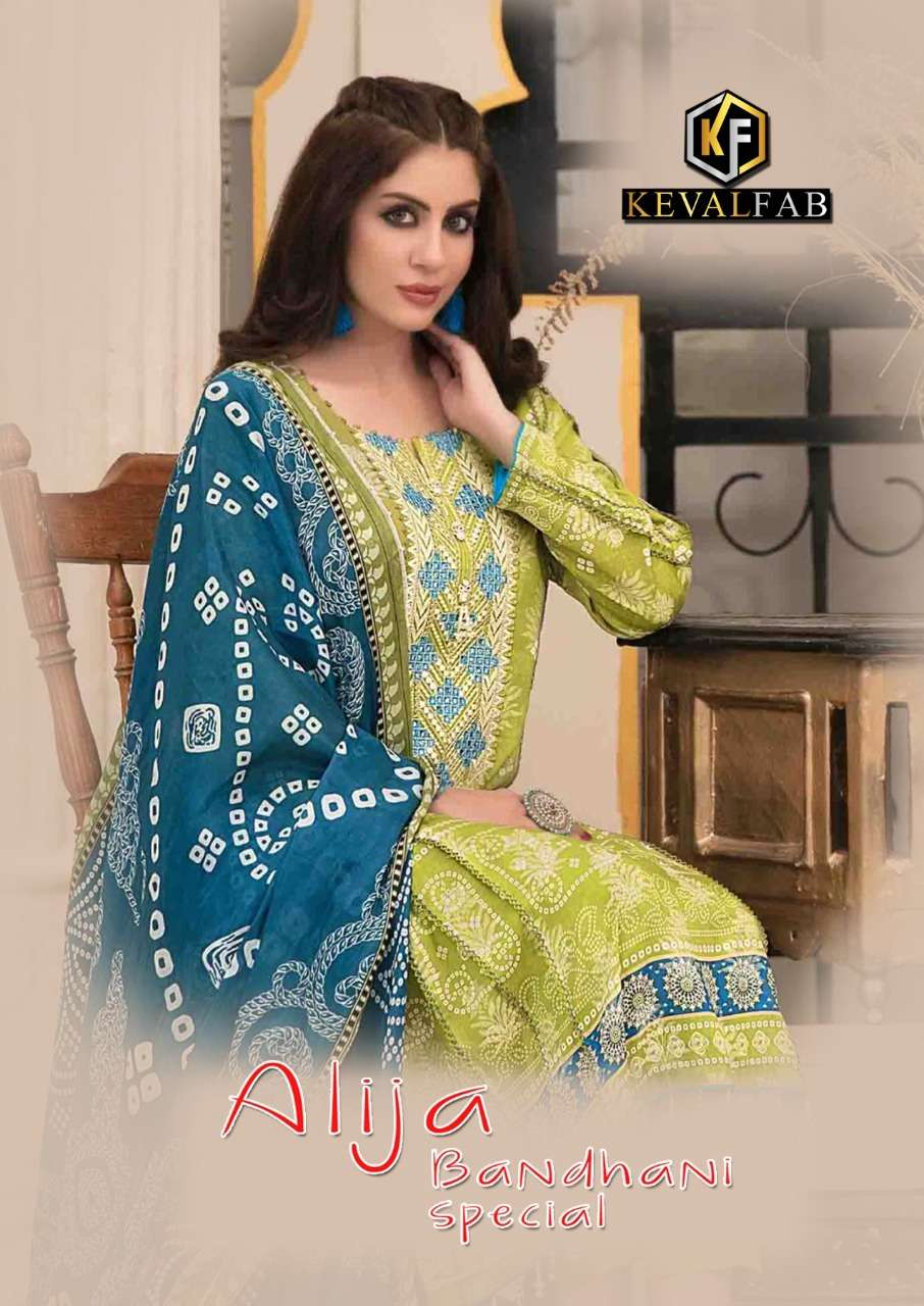 Keval fab Alija Bandhani Special Cotton print Dress material collection