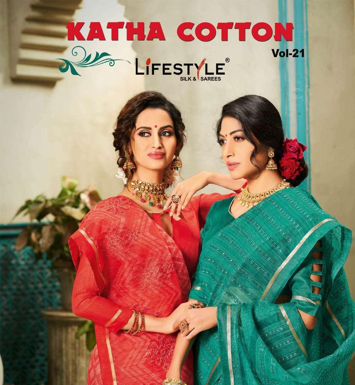 Lifestyle Kantha Cotton Vol 2 Rajjo Net Cotton Printed Sarees Collection
