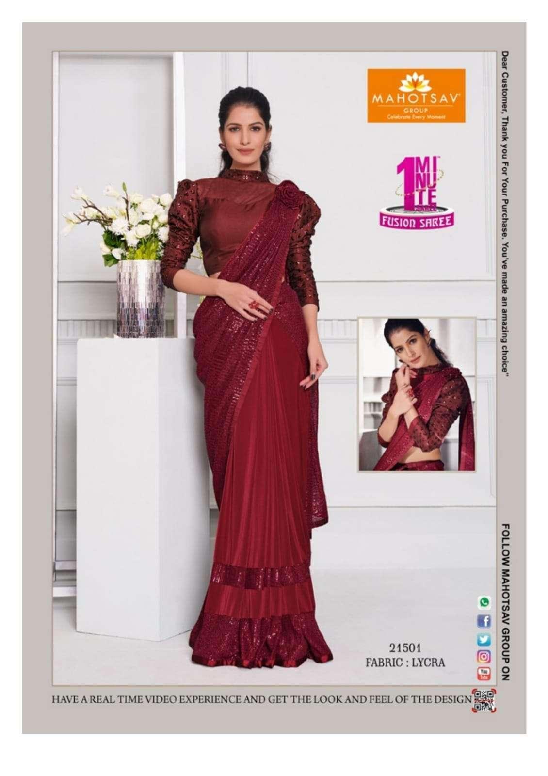 Mahotsav Moh Manthan Izzara 21501 To 215018 Series Fancy Designer Sarees Collection 21501