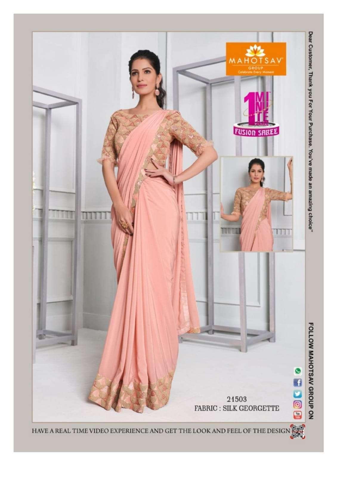 Mahotsav Moh Manthan Izzara 21501 To 215018 Series Fancy Designer Sarees Collection 21503