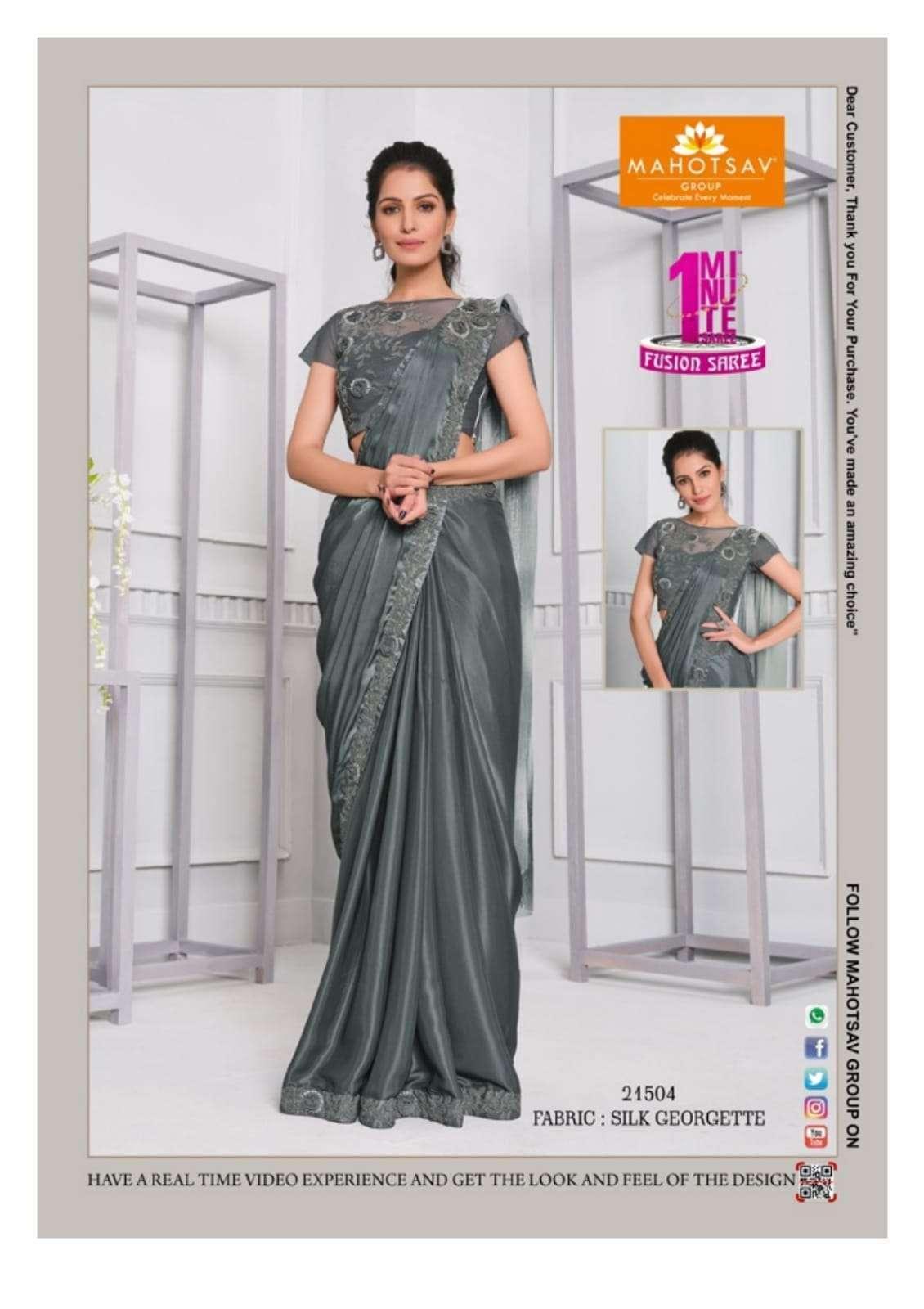 Mahotsav Moh Manthan Izzara 21501 To 215018 Series Fancy Designer Sarees Collection 21504