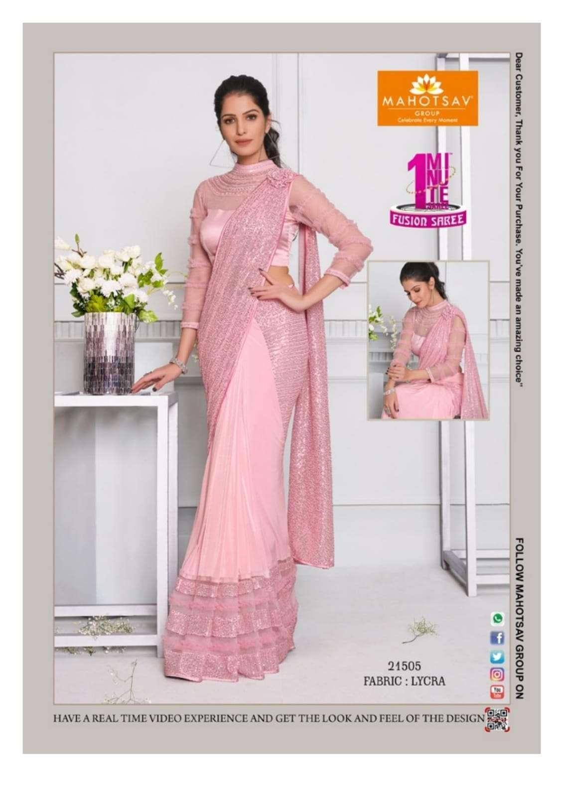Mahotsav Moh Manthan Izzara 21501 To 215018 Series Fancy Designer Sarees Collection 21505