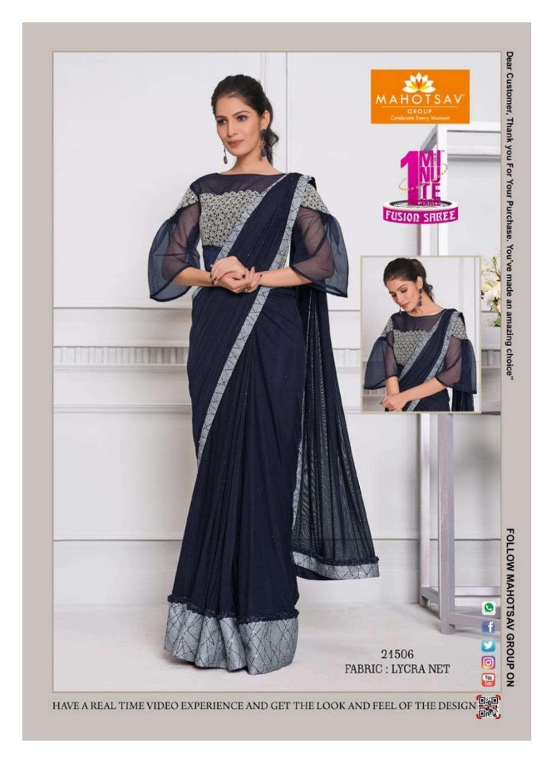 Mahotsav Moh Manthan Izzara 21501 To 215018 Series Fancy Designer Sarees Collection 21506