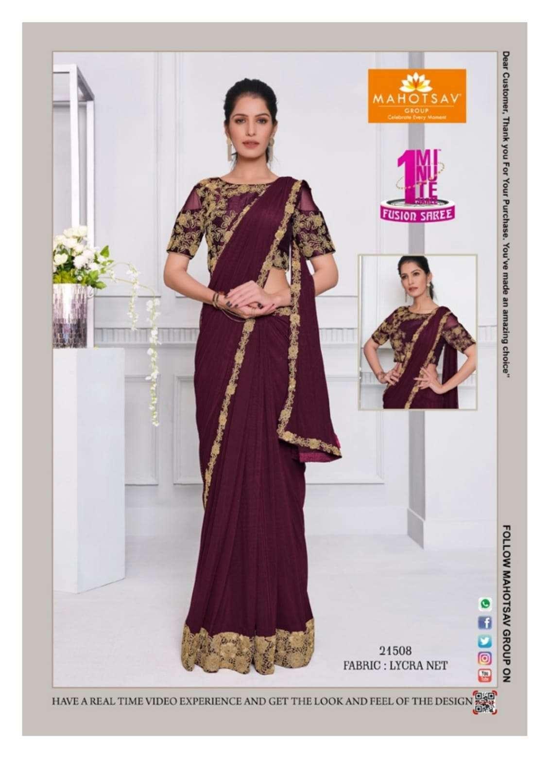 Mahotsav Moh Manthan Izzara 21501 To 215018 Series Fancy Designer Sarees Collection 215083035