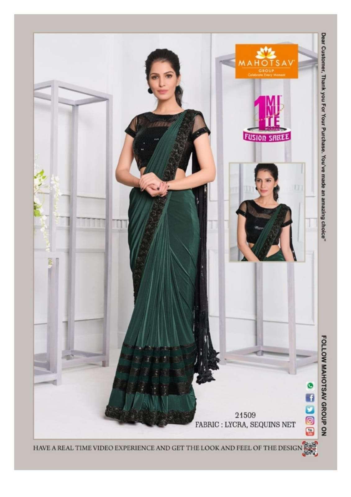 Mahotsav Moh Manthan Izzara 21501 To 215018 Series Fancy Designer Sarees Collection 21509