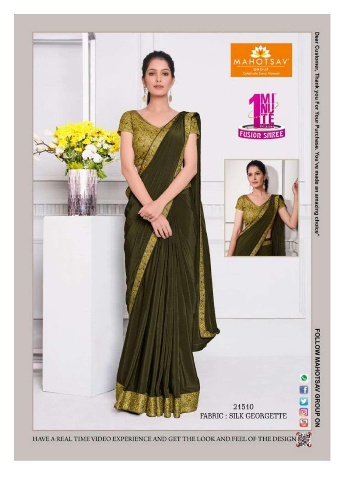 Mahotsav Moh Manthan Izzara 21501 To 215018 Series Fancy Designer Sarees Collection 21510