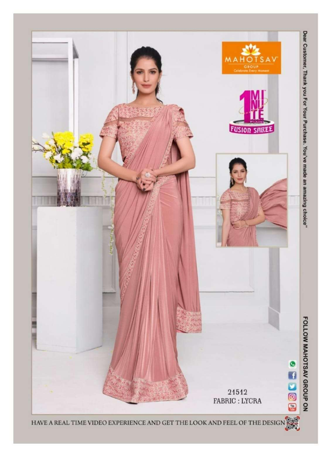 Mahotsav Moh Manthan Izzara 21501 To 215018 Series Fancy Designer Sarees Collection 21512