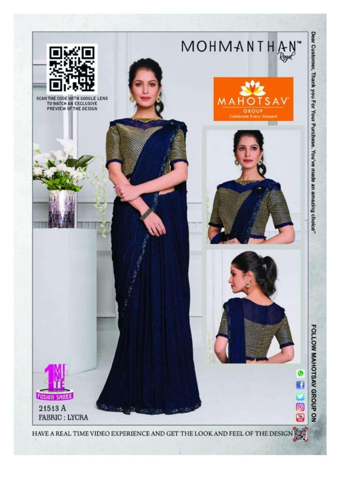 Mahotsav Moh Manthan Izzara 21501 To 215018 Series Fancy Designer Sarees Collection 21513