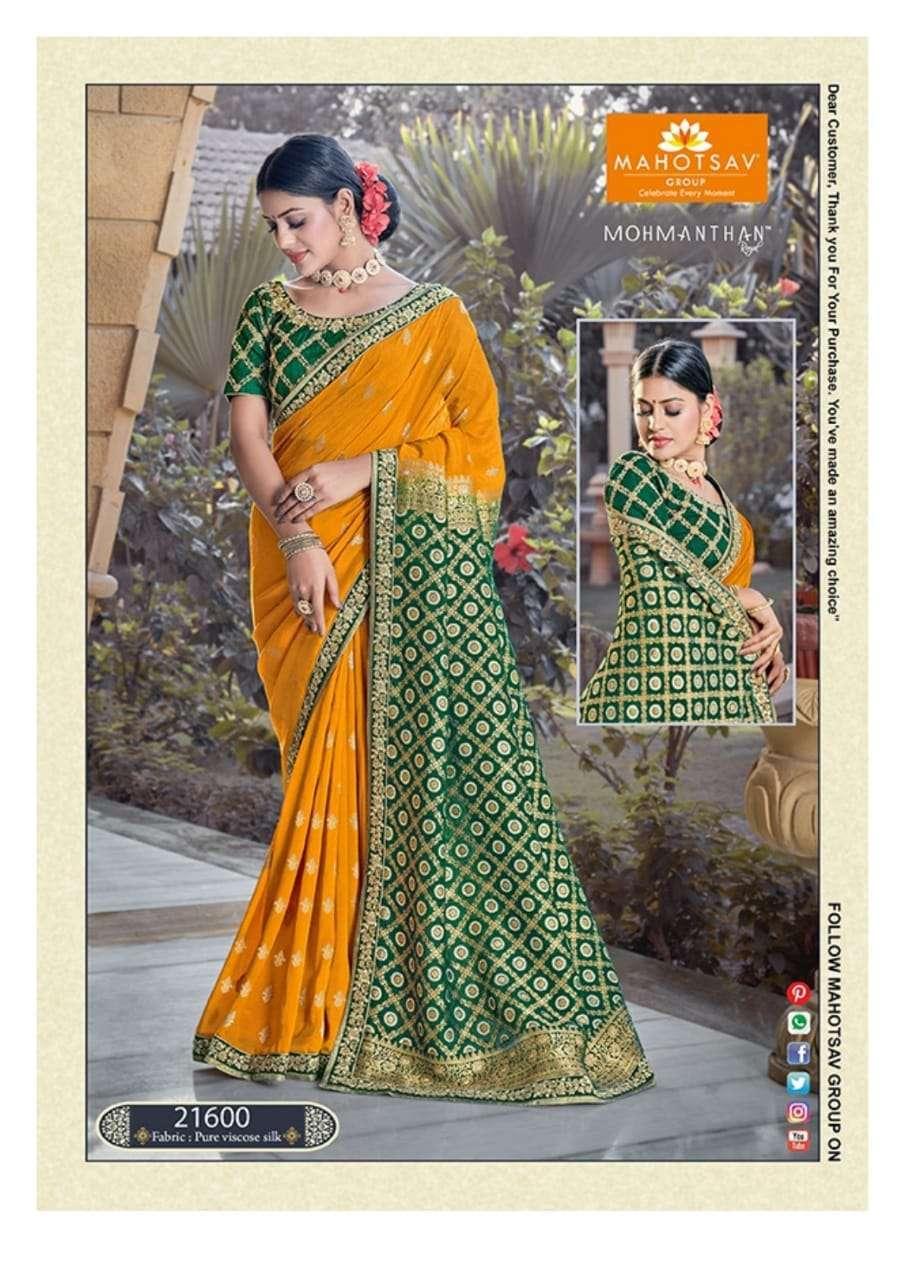 Mahotsav Moh Manthan Nirvani Dola Silk  Sarees Collection  21600