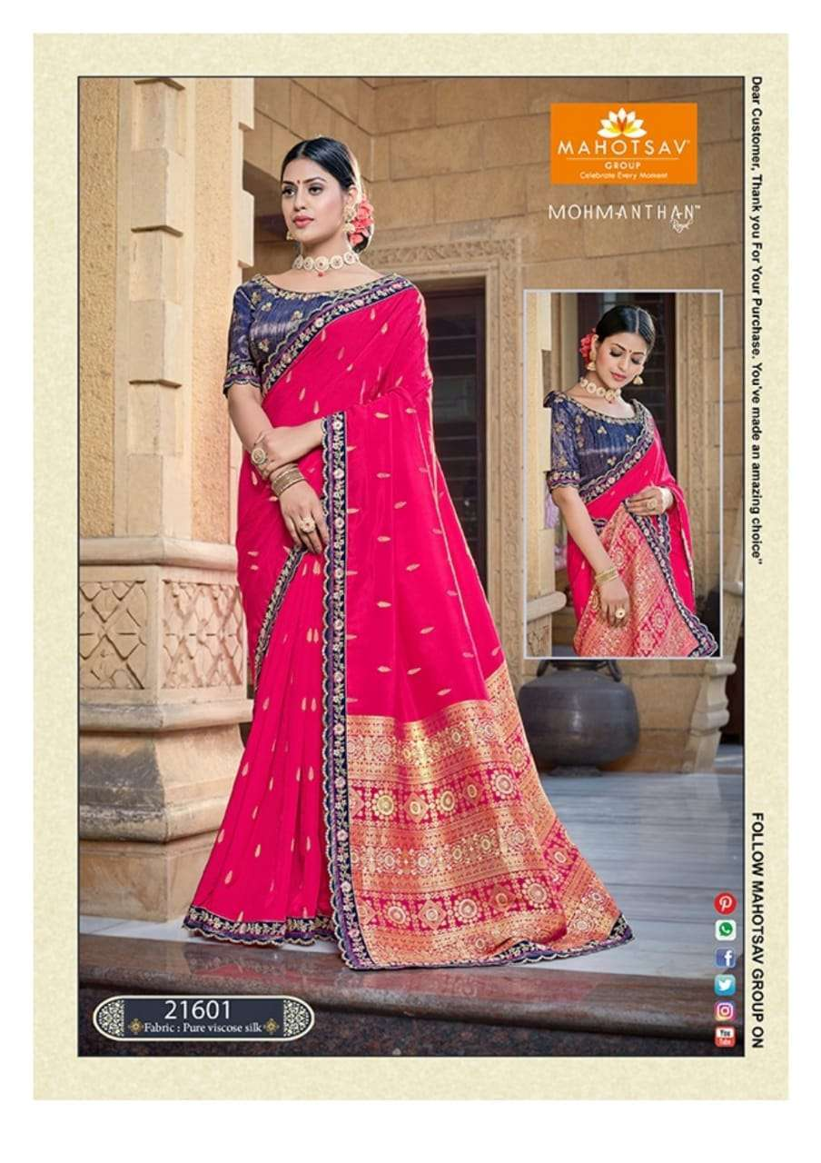 Mahotsav Moh Manthan Nirvani Dola Silk  Sarees Collection  21601