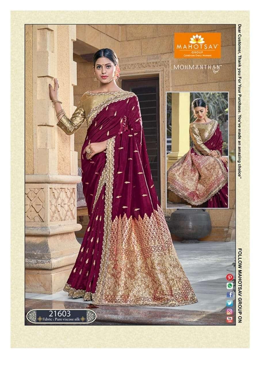 Mahotsav Moh Manthan Nirvani Dola Silk  Sarees Collection  21603
