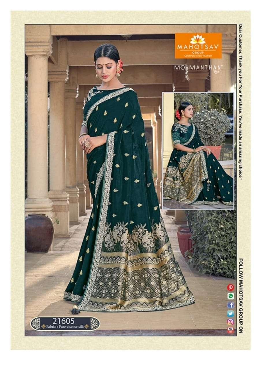 Mahotsav Moh Manthan Nirvani Dola Silk  Sarees Collection  21605