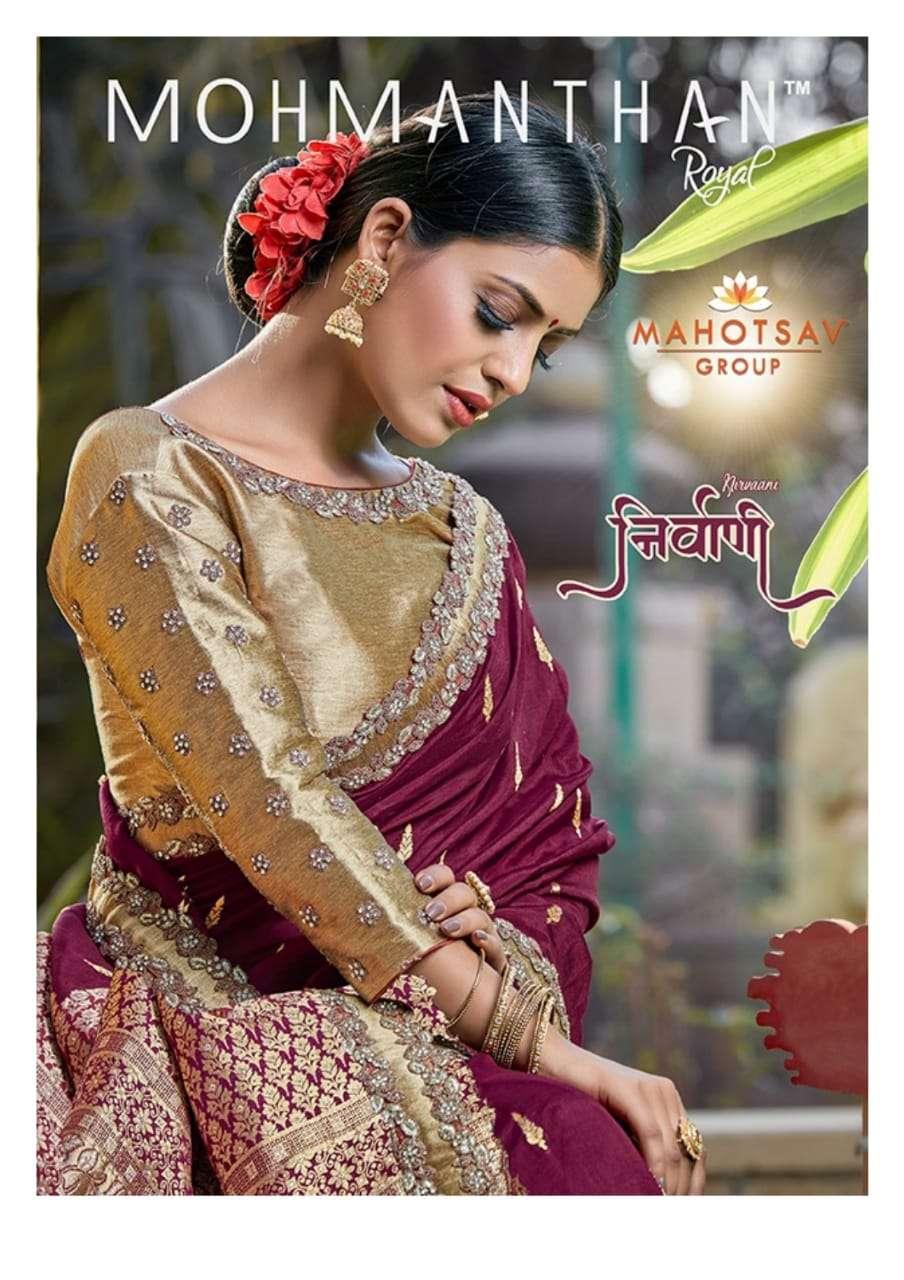 Mahotsav Moh Manthan Nirvani Dola Silk Sarees Collection