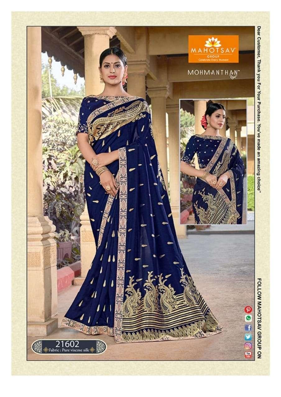 Mahotsav Moh Manthan Nirvani Dola Silk  Sarees Collection  21602