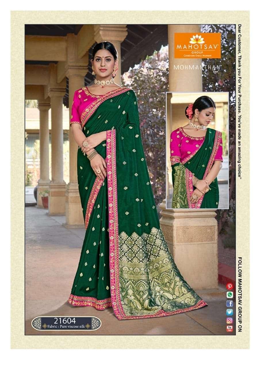 Mahotsav Moh Manthan Nirvani Dola Silk Sarees Collection  21604