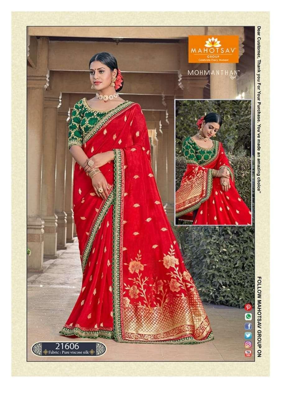 Mahotsav Moh Manthan Nirvani Dola Silk Sarees Collection  21606