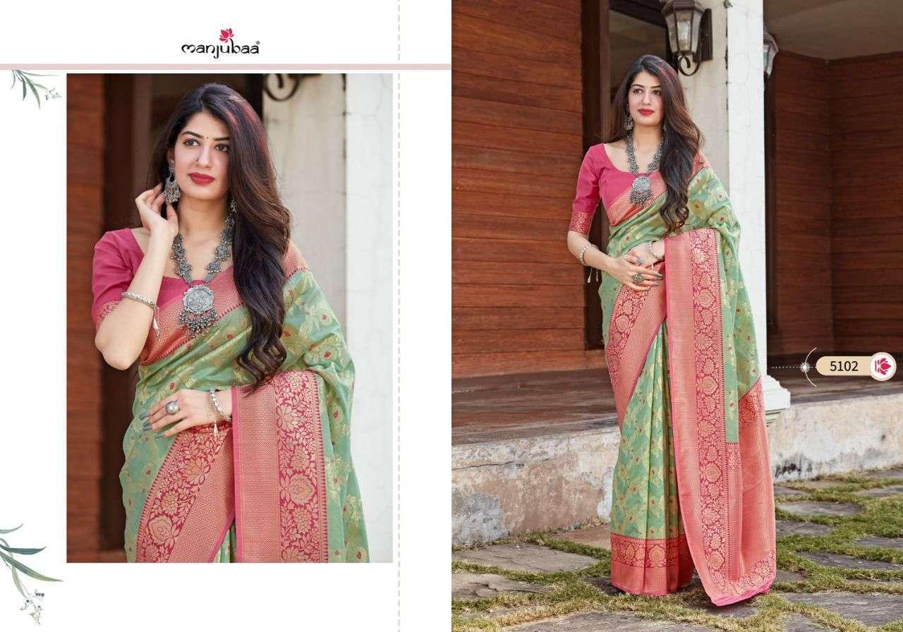 Manjubaa Clothing Malashree Silk Art Silk Sarees Collection 02